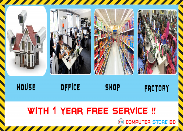Computer Store BD Banner