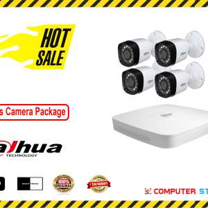Dahua 4 pcs package in BD